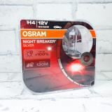 Лампа Osram 12В H4 60/55Вт +100% NIGHT BREAKER SILVER (Eurobox,2шт.)