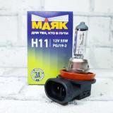 Лампа Маяк 12В Н11 55Вт  ( М )