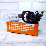 Лампа газоразрядная Н1 4300К (2шт.) HID