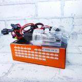Лампа газоразрядная Н1 6000К (2шт.) HID