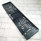 """Рамка номерного знака с защелкой хром рельеф \""""AUDI\"""""""