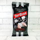 Салфетка влажная для рук Top Gear (16) (АВТОВИРАЖ)
