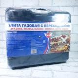 Плита газовая в кейсе С ПЕРЕХОДНИКОМ ( М )