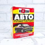Автопластилин 300 гр