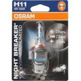 Лампа Osram 12В H11 55Вт+110% Night Breaker Unlimited (блистер)
