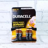 Батарейки DURACELL АAА (мизинчиковые)/мин.12шт