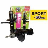 Амортизатор задний газовый ВАЗ 2110 KIT с укороченным ходом штока, -50мм, серия Sport (к-т)
